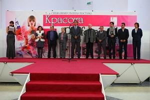 Вы просматриваете изображения у материала: «КРАСОТА - PROFESSIONAL-2012». Итоги.