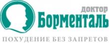 Доктор Борменталь, Центр снижения веса